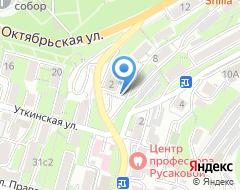 Компания Нотариус Калмыкова Н.А. на карте города