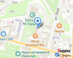 Компания Лэнд Сии Скай Лоджистик на карте города