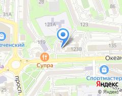 Компания ФориТур Приморье на карте города