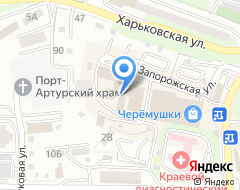 Компания Ринфин на карте города