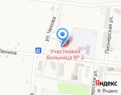 Компания Амбулатория на карте города