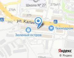 Компания WAOM на карте города