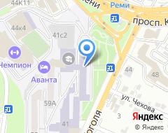Компания Приморский межотраслевой центр, АНО ДПО на карте города