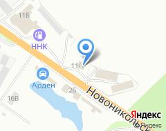 Компания Автосфера на карте города
