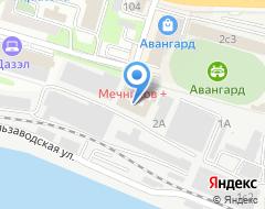 Компания АГТ-Восток на карте города