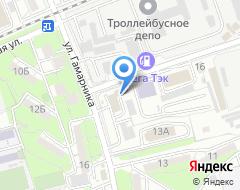 Компания ИГОРЬ-ВЛАД на карте города