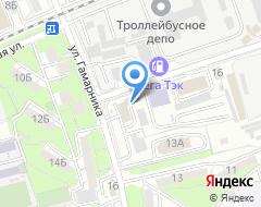 Компания АТ-Сервис на карте города