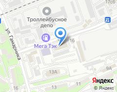 Компания Стройтехэкспертиза на карте города