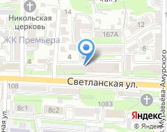 Компания Находкинский центр охраны труда на карте города