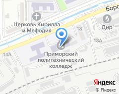 Компания Пункт технического осмотра и автострахования на Бородинской на карте города