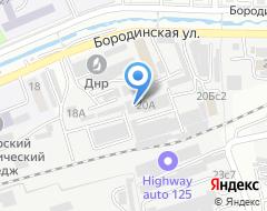 Компания МалерМаркет на карте города