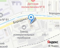 Компания Интелскан сервис на карте города