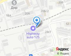 Компания Автодомик-Автоломбард на карте города