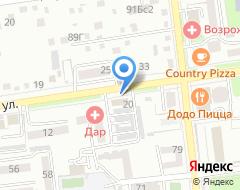 Компания Центр аудита и консалтинга на карте города
