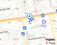 Компания Арм сервис на карте города