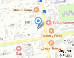Компания Универсал на карте города
