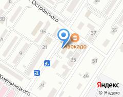 Компания Шмотки на карте города
