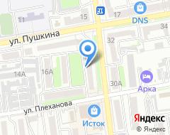 Компания Baby`s story на карте города