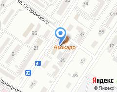 Компания Обувная мастерская на карте города