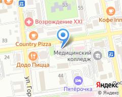Компания ПочтаShop на карте города