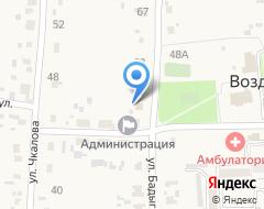 Компания Отделение почтовой связи №55 на карте города