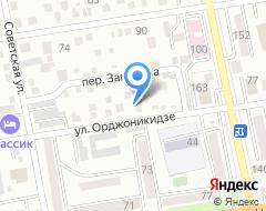 Компания Vip Version на карте города