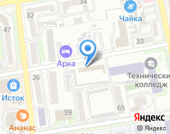 Компания ЛЕМОТУР на карте города