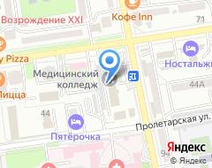 Компания Скиф на карте города