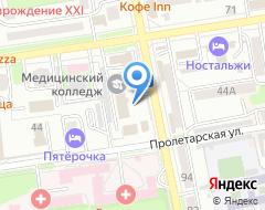 Компания Хоту-Ас на карте города