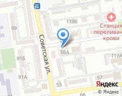 Компания АВИА КАРГО ДВ на карте города