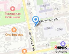 Компания Мастерская по изготовлению ключей и ремонту обуви на Советской на карте города