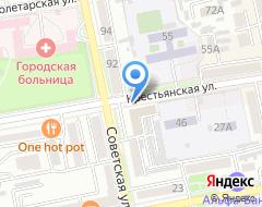 Компания Корандо на карте города