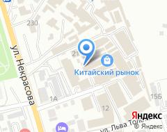 Компания Автомир на карте города