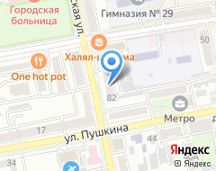 Компания Кредит-Сервис на карте города