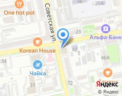 Компания Автоэмали магазин на карте города