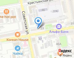 Компания Автосоюз-ДВ на карте города