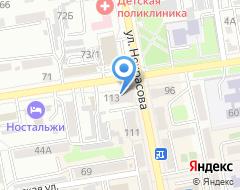 Компания Levi`s на карте города