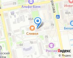 Компания КБ Пойдем! на карте города