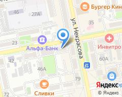 Компания Адвокатский кабинет Горблянского Д.В. на карте города
