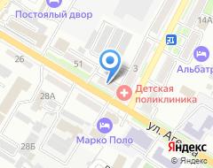 Компания Бухгалтерско-регистрационный центр на карте города