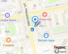 Компания Императрица на карте города