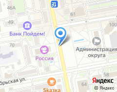 Компания БИЗНЕС-ПЛАН-УССУРИЙСК ТЭО на карте города