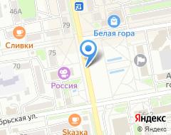 Компания 25 Центральный Автомобильный Ремонтный Завод на карте города