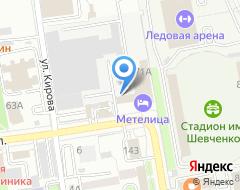 Компания Уссурийский Авторемонтный Завод на карте города