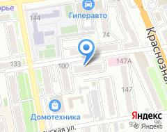 Компания Адвокат Агошко А.А на карте города
