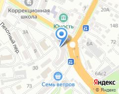 Компания Страховое агентство на карте города