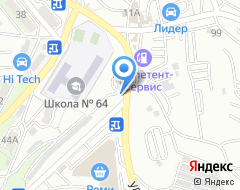 Компания ЮиР на карте города