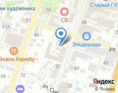 Компания Лебедушка на карте города