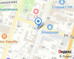 Компания Книжный Дом на карте города
