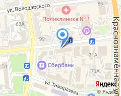 Компания Валентина на карте города
